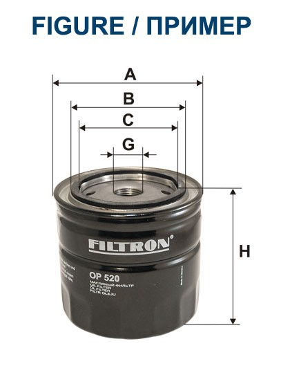 Filtr oleju OP 626/6 [OP6266] FILTRON