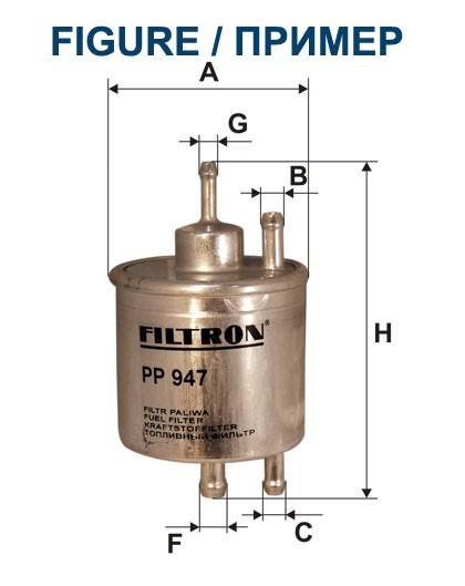 Filtr paliwa PP 985 [PP985] FILTRON